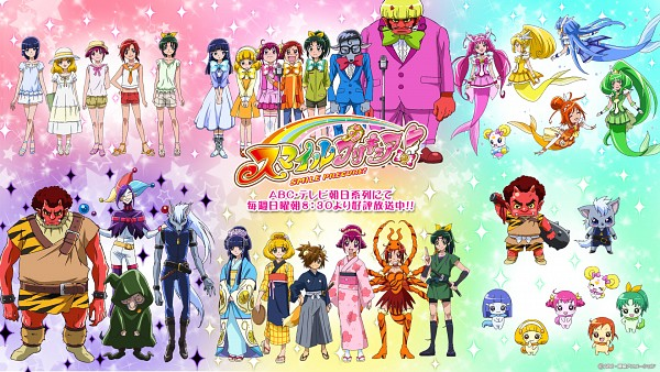 Tags: Anime, Smile Precure!, Cure March, Wolfrun, Hoshizora Miyuki, Pop (Smile Precure), Candy (Smile Precure), Kise Yayoi, Cure Beauty, Akaooni, Cure Happy, Aoki Reika, Cure Sunny