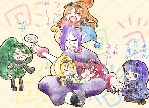 Tags: Anime, Pixiv Id 3218263, Smile Precure!, Bad End Beauty, Joker (Smile Precure), Bad End Happy, Bad End March, Bad End Sunny, Bad End Peace, Pixiv