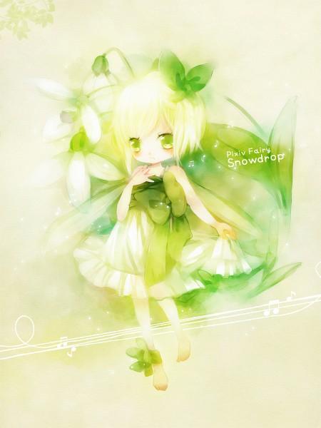 Tags: Anime, Yu-kichi, Snowdrop (Pixiv Fairy), Pixiv, Pixiv Fairy, Pixiv Fairy Ikusei Kikaku