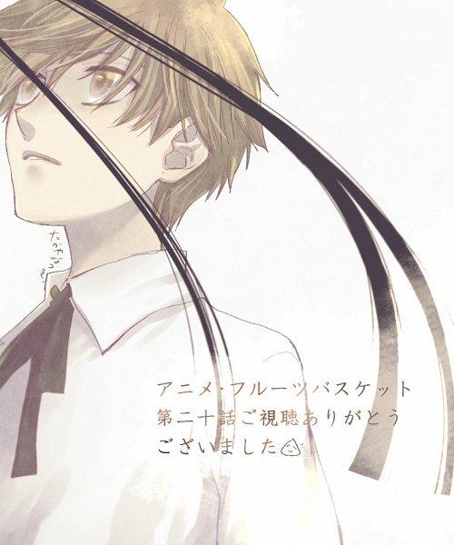 Tags: Anime, Takaya Natsuki, Fruits Basket, Sohma Hiro, Official Art, Twitter
