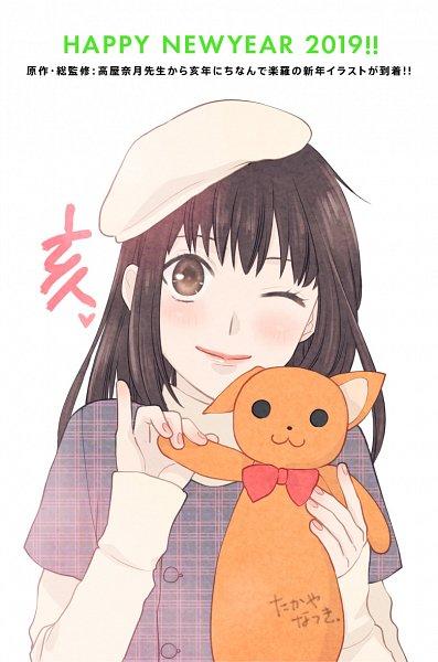 Tags: Anime, Takaya Natsuki, Fruits Basket, Sohma Kagura, Pinky Promise, Lip Gloss, Official Art