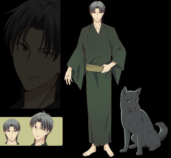 Tags: Anime, Shindo Masaru, TMS Entertainment, Fruits Basket, Sohma Shigure, Sohma Shigure (dog), Character Sheet, Official Art, Edited