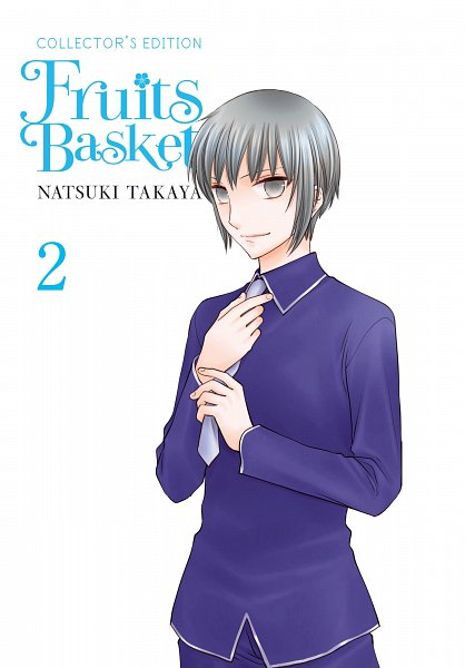 Tags: Anime, Takaya Natsuki, Fruits Basket, Sohma Yuki, Adjusting Tie, Official Art, Manga Cover