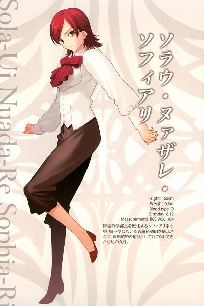 Sola-Ui Nuada-Re Sophia-Ri - Fate/zero