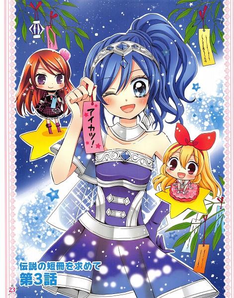 Tags: Anime, Ooka Saori, Aikatsu!, Kiriya Aoi, Hoshimiya Ichigo, Shibuki Ran, Tanabata, Official Art, Scan, Manga Color, Soleil (Aikatsu!)