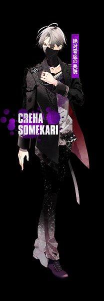 Tags: Anime, Satoi, Rejet, Carnelian Blood, Somekari Creha, Official Art