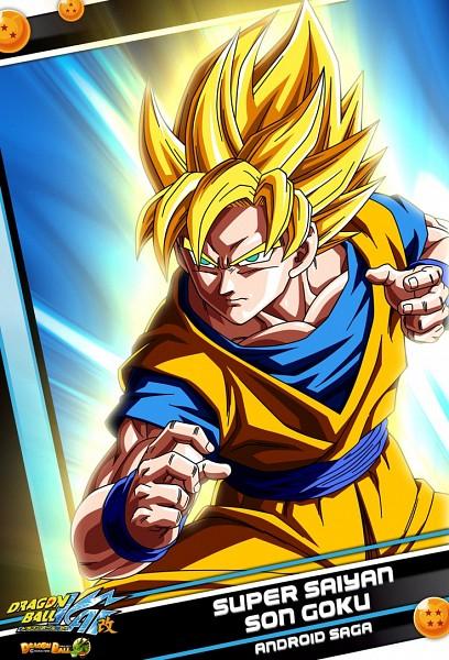 Son Goku (DRAGON BALL) - DRAGON BALL