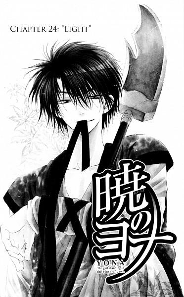 Tags: Anime, Kusanagi Mizuho, Akatsuki no Yona, Son Hak, Scan, Official Art, Mobile Wallpaper, Manga Page