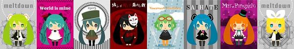 Tags: Anime, gozen4ji, Project DIVA F 2nd, VOCALOID, Hatsune Miku, GUMI, Kagamine Rin, Yowamushi Montblanc, Pixiv, Mrs. Pumpkin no Kokkei na Yume, 1925 (VOCALOID), Song-Over, Saihate