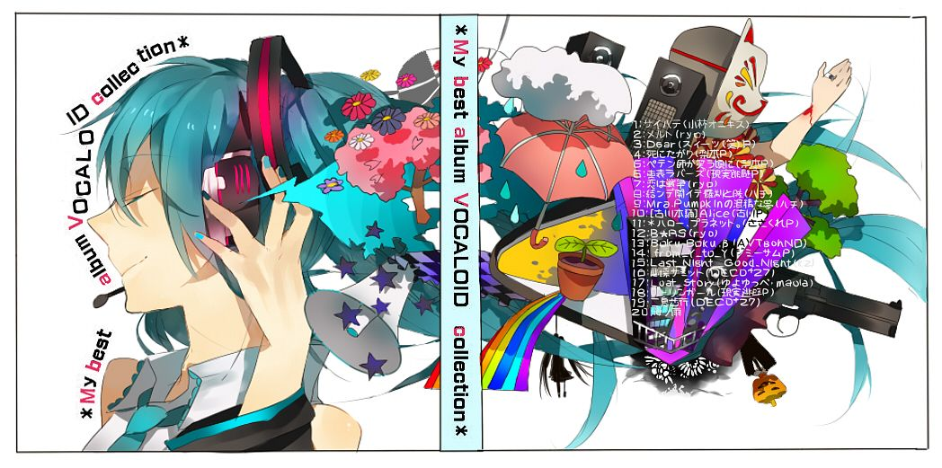 Tags: Anime, Shilla P, Black★Rock Shooter, VOCALOID, Hatsune Miku, Animal Head, Pixiv, Lost Story, Fanart, Song-Over, *Hello Planet。, Dear (Song), Melt (Song)
