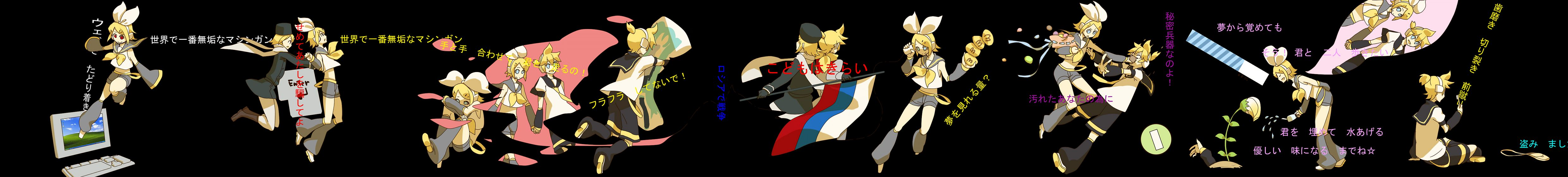 Tags: Anime, Saill, VOCALOID, Kagamine Len, Kagamine Rin, Russian Clothes, Keyboard (Computer), Pushing, Fanart, Putin-p, Pixiv, Song-Over