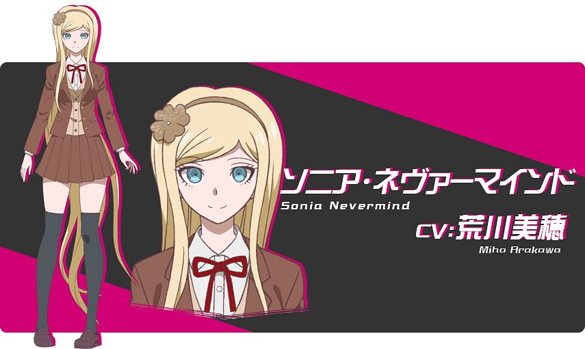 Sonia Nevermind - Super Danganronpa 2