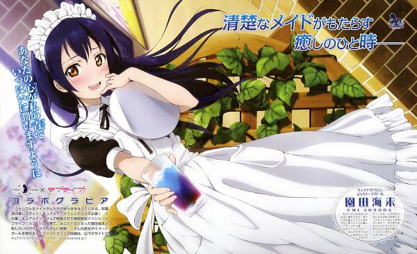 Tags: Anime, Murota Yuuhei, Love Live!, Dengeki G's 2011-11, Sonoda Umi, Scan, Wallpaper, Official Art, Umi Sonoda