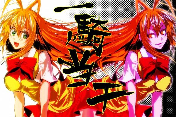 Tags: Anime, Ikkitousen, Sonsaku Hakufu