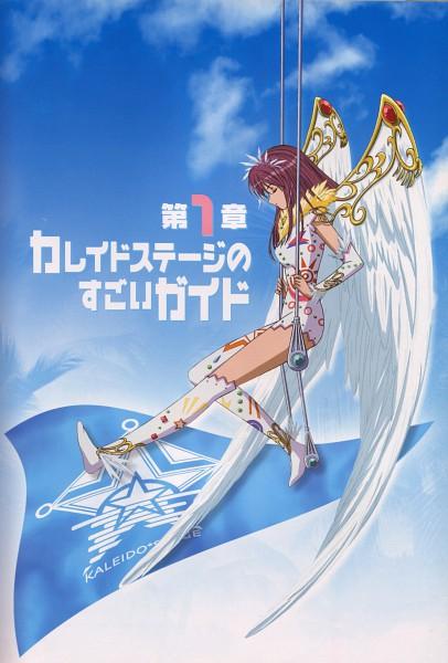 Tags: Anime, GONZO (Studio), Kaleido Star, Matteita Sugoi Anthology, Sora Naegino, Official Art, Scan