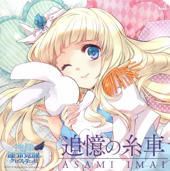 Tags: Anime, Ito Noizi, Nippon Ichi Software, Kamisama to Unmei Kakumei no Cross Thesis, Soraumi Jupiel, Scan, CD (Source), Official Art