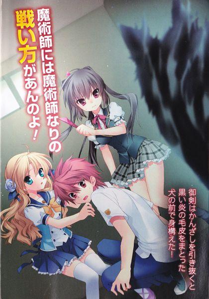 Tags: Anime, Sakura Neko, Sore ga Ruuru no Irregular, Minato Ruuru, Mitsurugi Kotono, Inukai Tamaki, Official Art, Scan, Novel Illustration