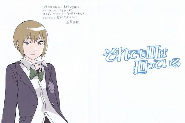 Tags: Anime, Soredemo Machi wa Mawatteiru