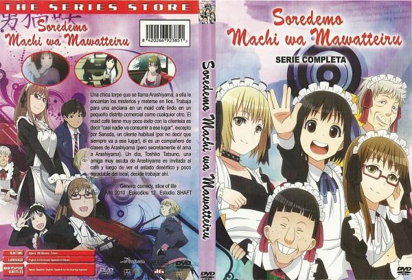 Tags: Anime, Soredemo Machi wa Mawatteiru, Toshiko Tatsuno, Arashiyama Hotori, Futaba Kon, Harue Haribata, Uki Isohata, Scan, DVD (Source), Official Art