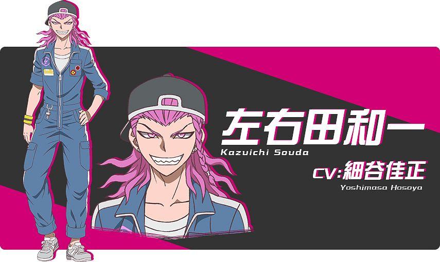 Souda Kazuichi - Super Danganronpa 2