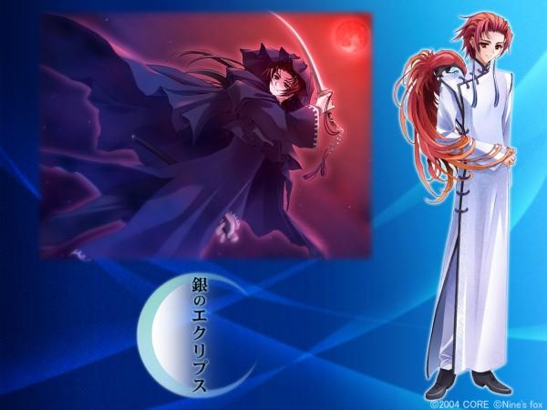 Tags: Anime, Mimizuku Auru, Fanatica, Gin no Eclipse, Souha, Official Art
