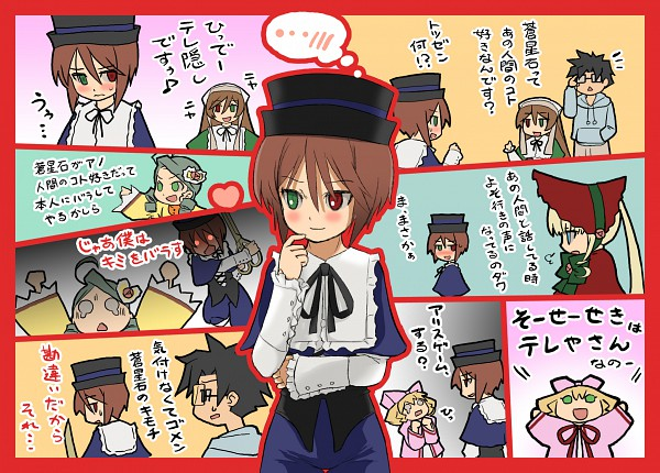 Tags: Anime, Rozen Maiden, Sakurada Jun, Hina Ichigo, Kanaria, Souseiseki, Suiseiseki, Shinku, Pixiv