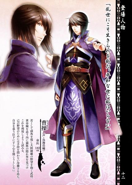 Tags: Anime, IDEA FACTORY, Juuzaengi ~Engetsu Sangokuden~, Sousou (Juuzaengi), Mobile Wallpaper, Character Sheet, Official Art