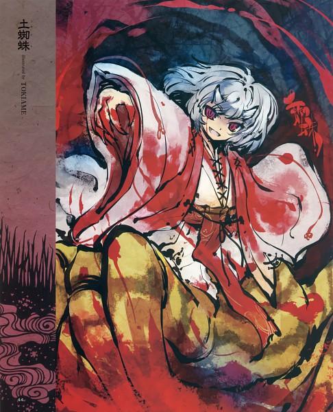 Tags: Anime, Tokiame, Soutennenshoku - Youkai Bishoujo Emaki, Nihonga, Scan