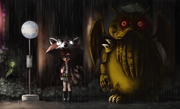 Tags: Anime, South Park, Lovecraft Mythos, Cthulhu, Eric Theodore Cartman, Kenneth McCormick, Mysterion, Tonari no Totoro (Parody), deviantART, Wallpaper