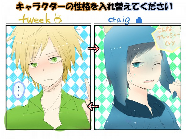 Tags: Anime, South Park, Craig Tucker, Tweek Tweak, Personality Switch, Pixiv, Wallpaper, Fanart