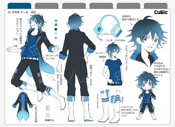 Tags: Anime, Tama Songe, So~ma, Hayaine Soma, Character Sheet, Cu6ic, Sketch, Nico Nico Singer