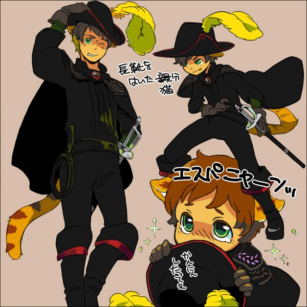 Tags: Anime, Pixiv Id 11911, Axis Powers: Hetalia, Puss In Boots, Spain, Mediterranean Countries
