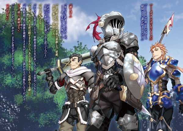 Spearman - Goblin Slayer