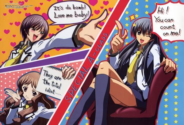 Tags: Anime, Nakahara Kiyotaka, Special A, Megami #98 2008-07, Hanazono Hikari, Toudou Akira (Special A), Yamamoto Megumi, Writing Error, Official Art