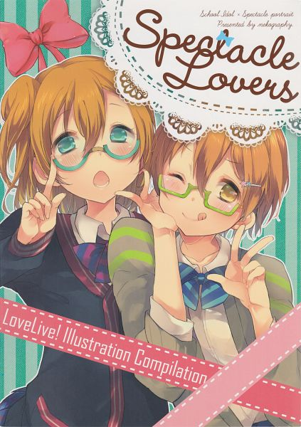 Spectacle Lovers