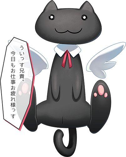 Spoke (Haru Uso) - Haru Uso -Passing Memories-