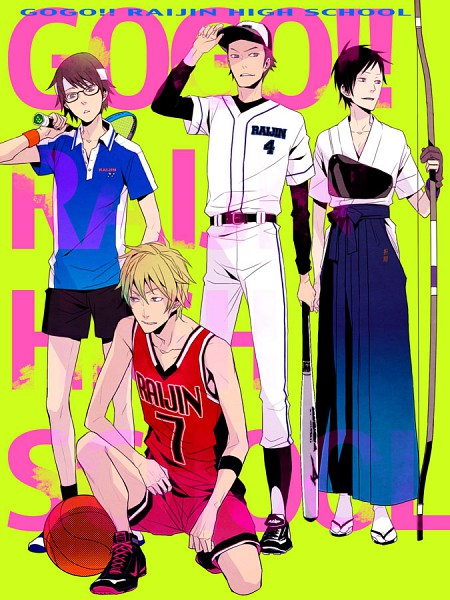 Sport Uniform - Uniform