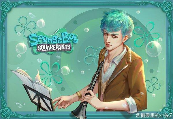 Squidward Quincy Tentacles - SpongeBob SquarePants