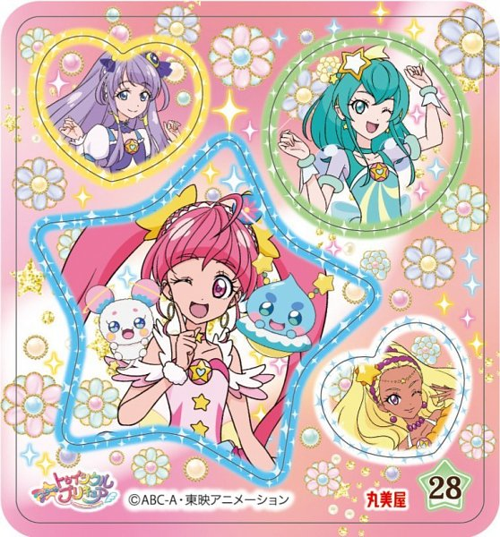 Tags: Anime, Star☆Twinkle Precure, Kaguya Madoka, Cure Soleil, Amamiya Erena, Cure Milky, Hagorumo Lala, Cure Star, Prunce, Hoshina Hikaru, Fuwa (Precure), Cure Selene, Official Art