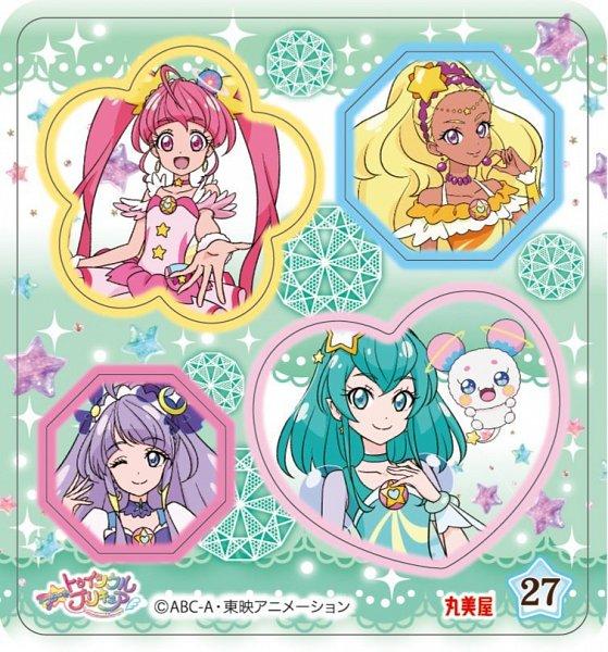 Tags: Anime, Star☆Twinkle Precure, Amamiya Erena, Cure Milky, Hagorumo Lala, Cure Star, Hoshina Hikaru, Fuwa (Precure), Cure Selene, Kaguya Madoka, Cure Soleil, Official Art