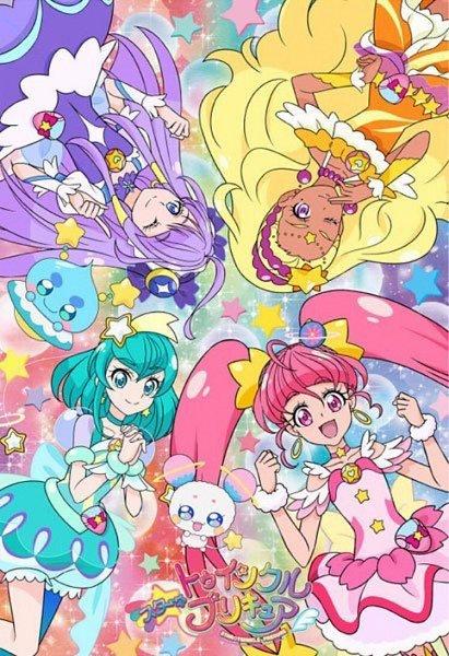 Tags: Anime, Star☆Twinkle Precure, Amamiya Erena, Cure Milky, Hagorumo Lala, Cure Star, Prunce, Hoshina Hikaru, Fuwa (Precure), Cure Selene, Kaguya Madoka, Cure Soleil