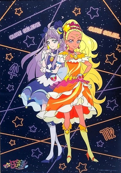 Tags: Anime, Star☆Twinkle Precure, Kaguya Madoka, Amamiya Erena, Cure Selene, Cure Soleil, Official Art