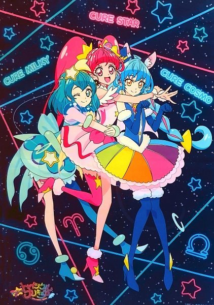 Tags: Anime, Star☆Twinkle Precure, Cure Cosmo, Hagoromo Lala, Hoshina Hikaru, Cure Milky, Yuni (Precure), Cure Star, Official Art