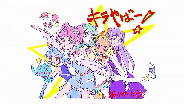 Tags: Anime, Takahashi Akira, Toei Animation, Star☆Twinkle Precure, Yuni (Precure), Hagoromo Lala, Prunce, Hoshina Hikaru, Fuwa (Precure), Kaguya Madoka, Amamiya Erena, Text: Thank You, End Cards