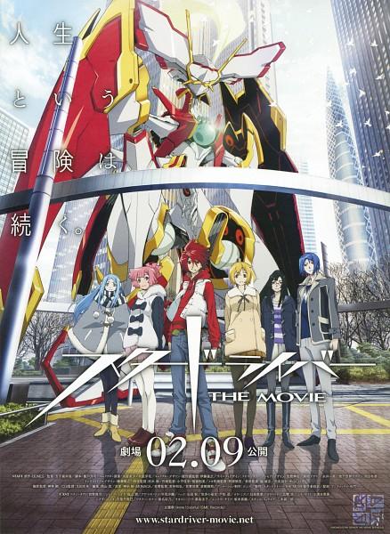 Tags: Anime, Star Driver, Shindou Sugata, Tsunashi Takuto, Agemaki Wako, You Mizuno, Nichi Keito, Official Art, Scan
