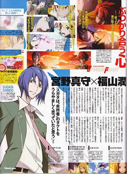 Tags: Anime, Star Driver, Shindou Sugata, Tsunashi Takuto, Agemaki Wako