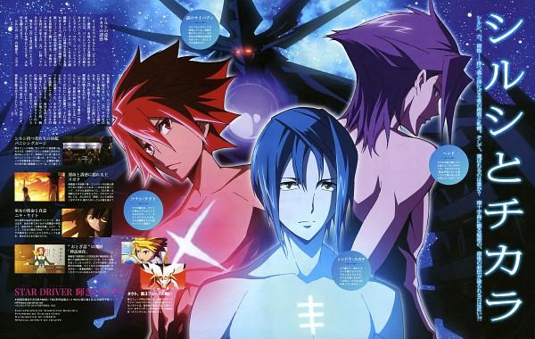Tags: Anime, Kodaira Yoshiyuki, Star Driver, Shindou Sugata, Tsunashi Takuto, Miyabi Reiji, Magazine (Source), Scan, Official Art