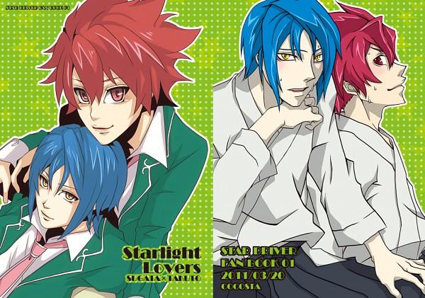 Tags: Anime, Emr017, Star Driver, Tsunashi Takuto, Shindou Sugata, Pixiv, Fanart