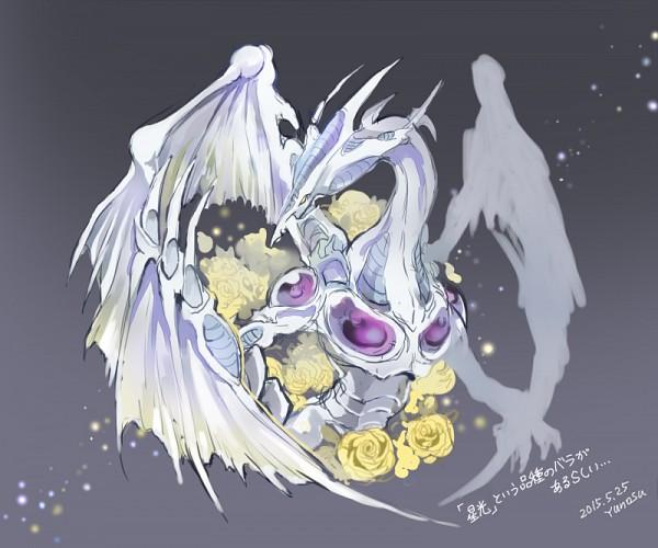 Tags: Anime, Pixiv Id 361753, Yu-Gi-Oh! 5D's, Yu-Gi-Oh!, Stardust Dragon, Pixiv, Fanart From Pixiv, PNG Conversion, Fanart