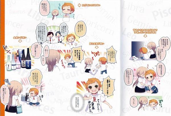 Tags: Anime, Starry☆Sky~, Yahisa Tsukiko, Haruki Naoshi, Starry☆Sky ~in Autumn~